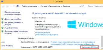windows 8 1 pro ürün anahtarı etkinleştirme