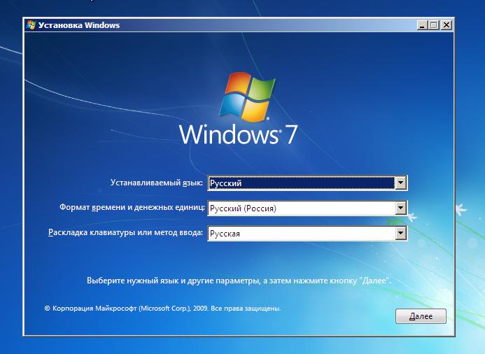 5260563cf Po dokončení inštalácie operačného systému je virtuálny počítač pripravený  pracovať. Spustite ho kliknutím na príslušnú ikonu v ľavom zvislom zozname  ...