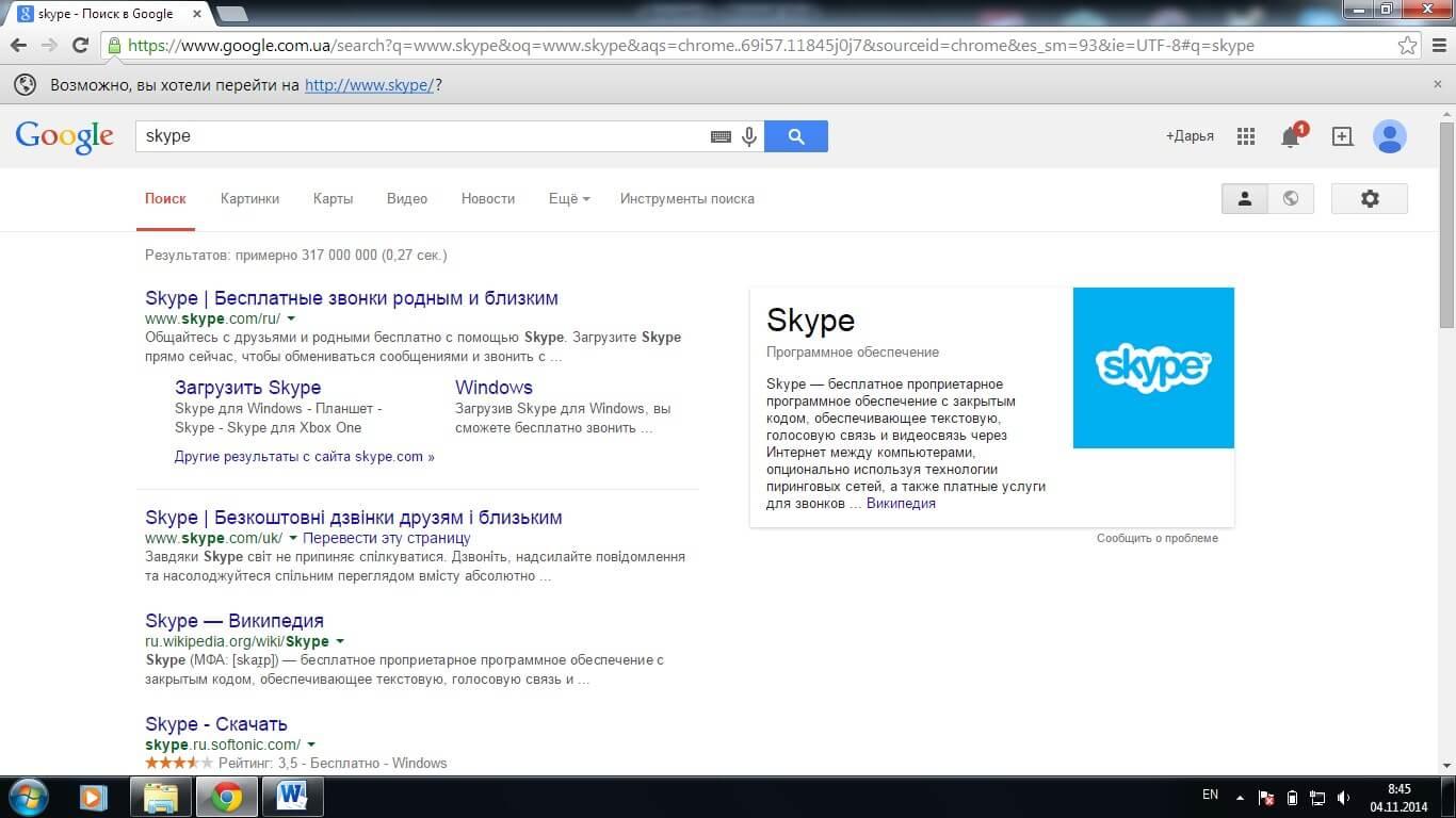 Bir tablete Skype nasıl kolayca yüklenir
